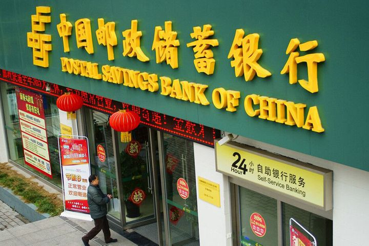 Investors Shun Some Postal Savings Bank Shares in China's Biggest Listing Since 2015