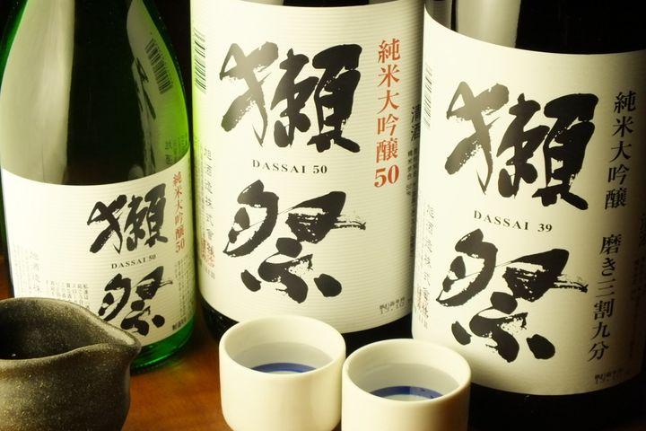 Premium Japanese Sake Maker Asahishuzo Aims to Ramp Up Exports to China