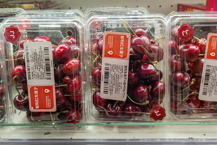 Cherry Prices Tumble in Shanghai After Covid-19 Is Found on Imports