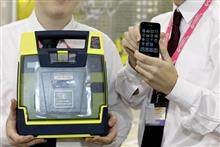 Defibrillator Import Prices May Drop Over 70% as China's Second Bulk-Buying Round Starts