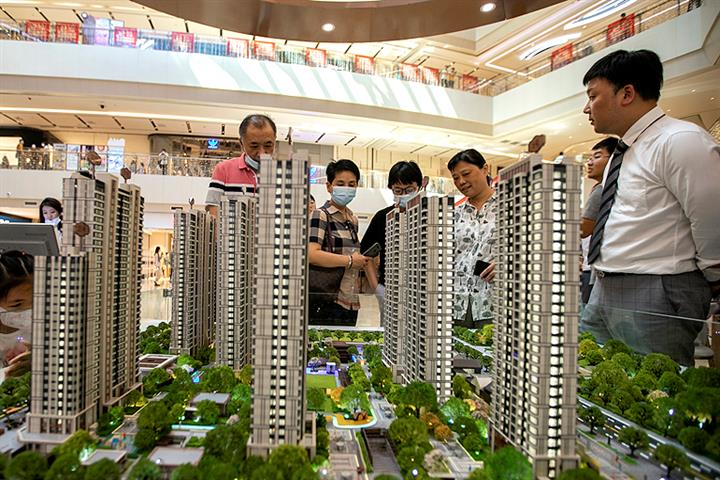 China's Urban Home Prices Ticked Up in December