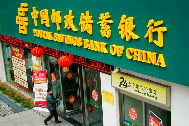 PSBC's IPO Is Set to Be China's Largest This Year