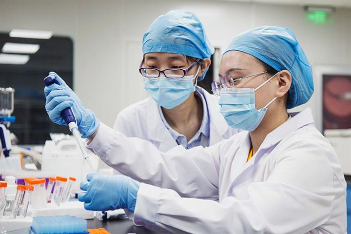 Pudong Sees China's Biomed Sector Develop Over 30 Years of Reform, Opening-Up