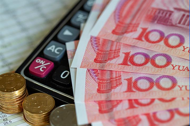 Pull of China's Bonds Lifts Foreign Capital Flow Into Country