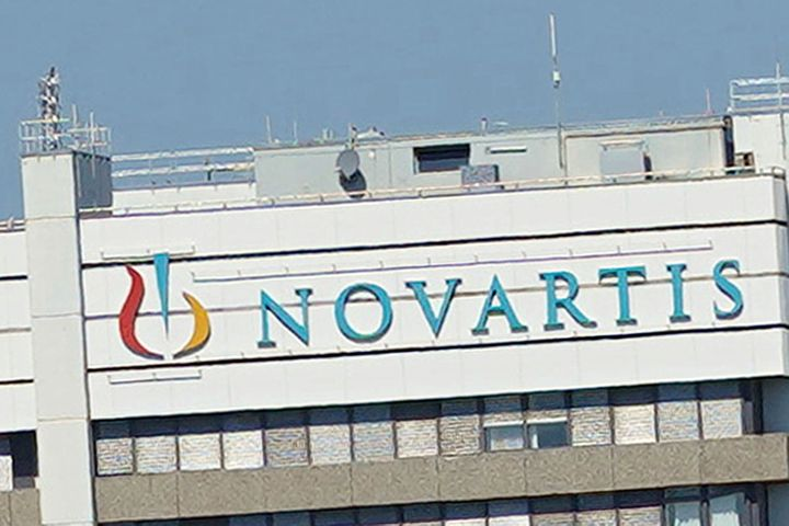 Push Harder on Digital Healthcare to Optimize Resources, Novartis Chair Tells Shanghai