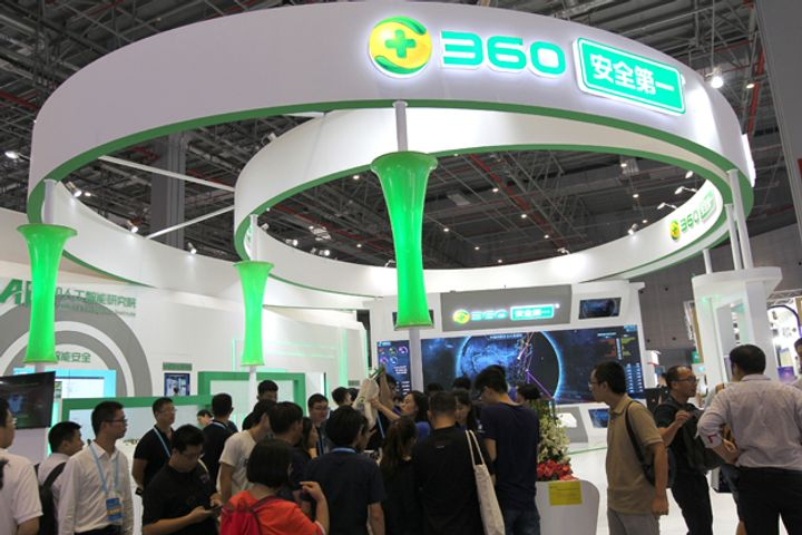 Qihoo 360 Controlling Shareholder Pledges All Shares to China Merchants Bank