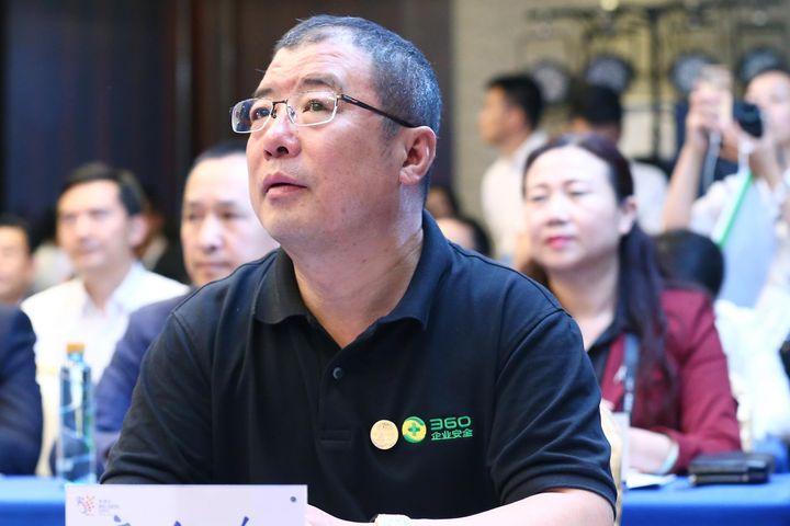 Qihoo 360's Enterprise Arm Hits USD2.7 Billion Valuation on New Funding