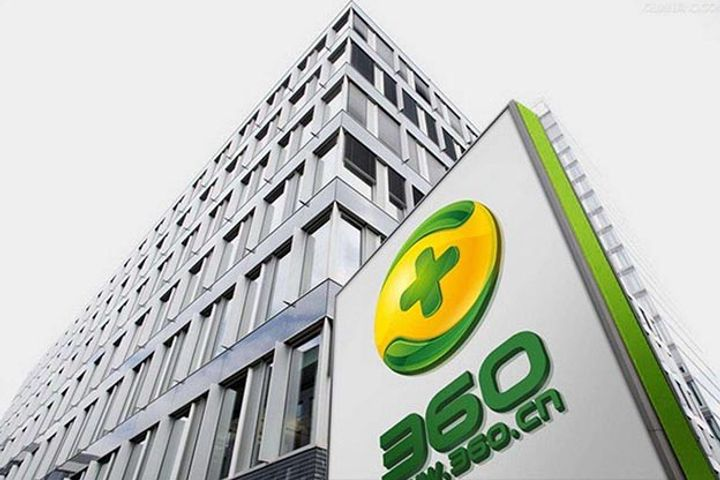 Qihoo's 360 Finance Aims to Raise Up to USD200 Million in US IPO