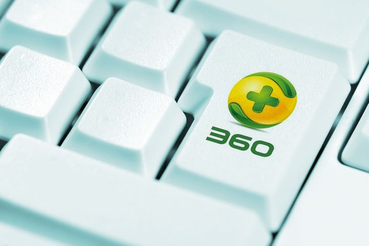 Qihoo 360, Israel to Set Up Joint Cybersecurity Technology Innovation Center
