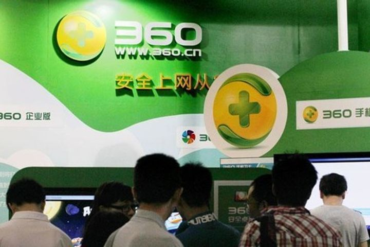 Qihoo 360 to Complete Its Backdoor Listing on Shanghai Stock Exchange This Month