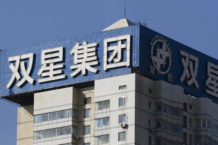 Qingdao Doublestar Pulls Out of USD847 Million Deal to Buy Kumho Tire