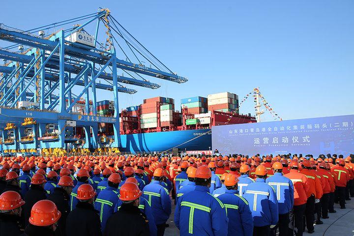 Qingdao Port Opens World's First Zero-Emission 5G Remote Terminal