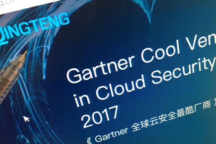 Qingteng Cloud Security's Series B Snares USD32 Million