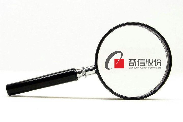 Qixin Construction Group to Establish Real Estate Joint Venture in Indonesia