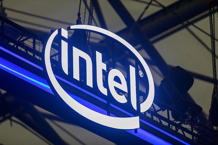 Qualcomm, Intel Pump USD142 Million Into China's Huaqin Telecom