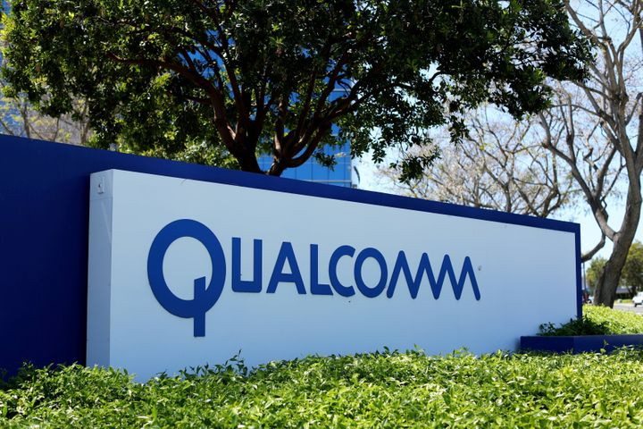 Qualcomm Invests in Nine Companies in China Including Mobike, Qingcang and SenseTime