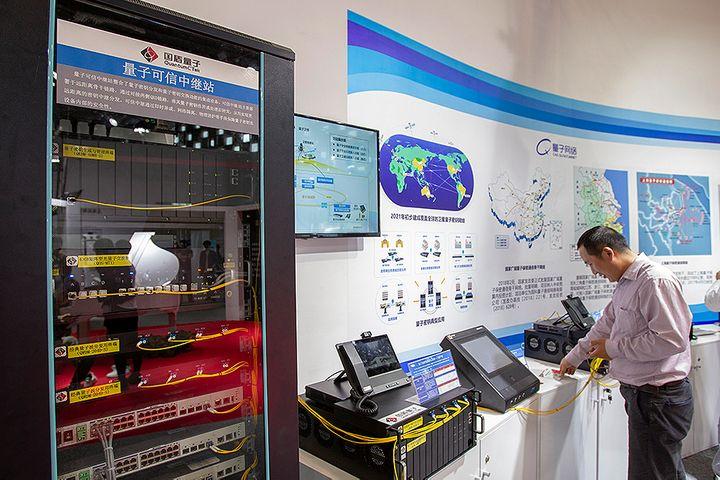 QuantumCTek Gets Go-Ahead for China's First Quantum Coms IPO