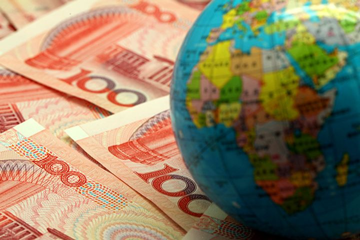 Rallying Yuan, Favorable Bank Rates Draw Foreign Investors to China's Bond Market