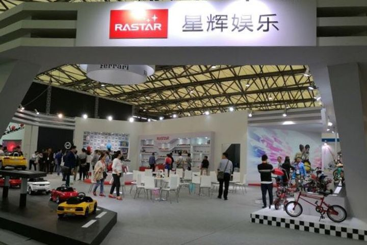 Rastar Group Shares Leap as Its Spanish Soccer Club Sells Star Player
