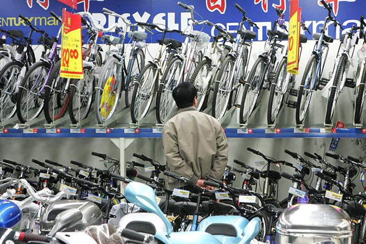 RCEP Trade Deal Will Boost China's Bike Exports, Roland Berger Says