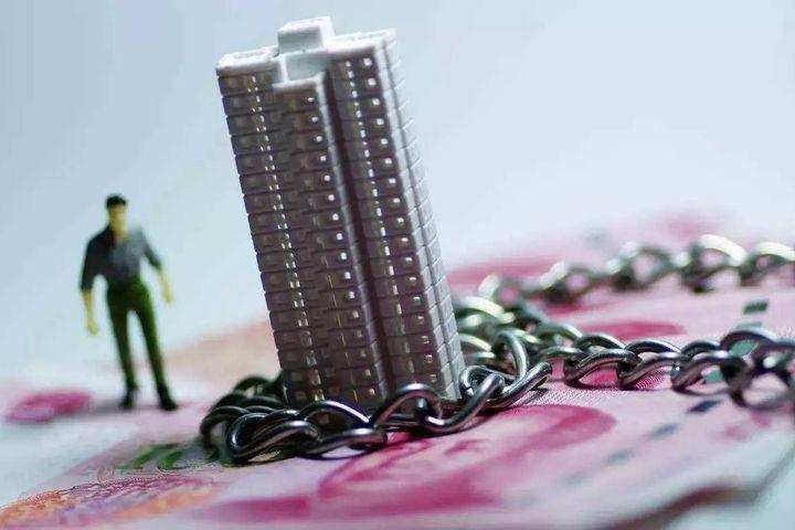 Real Estate Sales in Beijing's Environs Slump Last Month