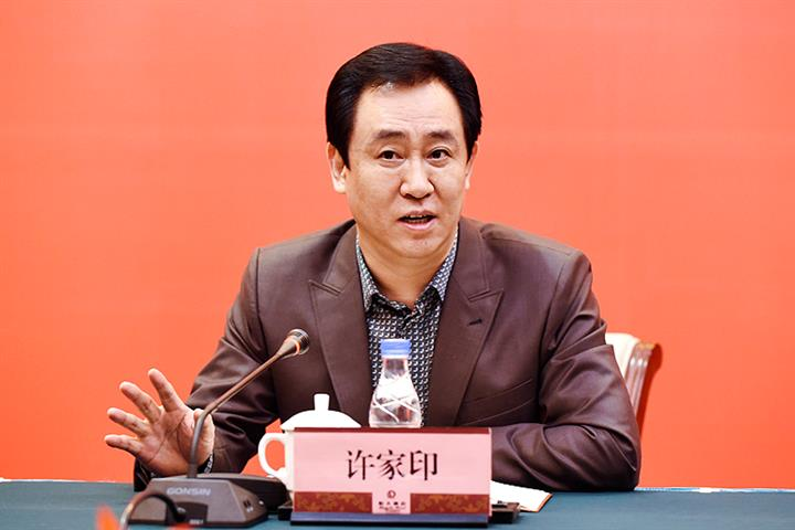 Realty Giant Evergrande's Chair Tops Hurun's China Philanthropy List at USD419 Million Gifted