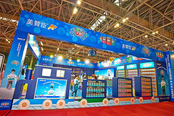Reckitt Sells Mead Johnson, Enfa Brands in China to Primavera Capital to Gain USD2.2 Billion