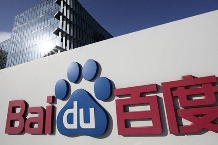 Regulators Order Baidu, Alipay, Toutiao to Resolve Alleged User Privacy Violations