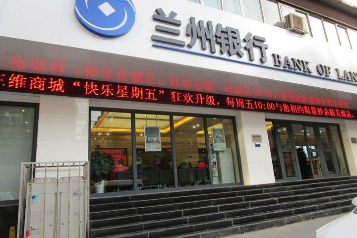 Regulators Shut Down Bank of Lanzhou's QR Code Cash Withdrawals After Just Three Days