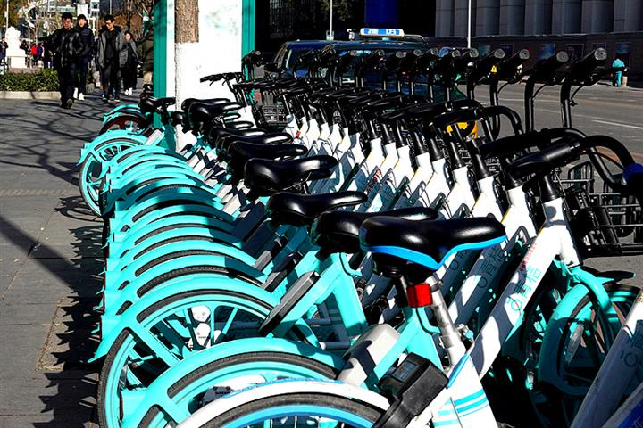 Chinese Watchdogs Tell Meituan, Hellobike and Six Other Firms to Fix Price, Competition Practices