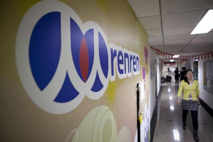 Renren's Share Price Leaps 20% After Trucker Path Takeover