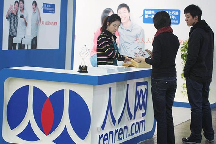 Renren Shareholders Complain to SEC on Planned Cut-Price Asset Sale