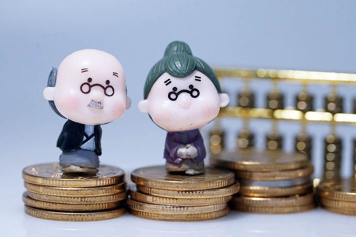 Reports China's National Pension Fund Will Dry Up Are Bogus, Official Source Says