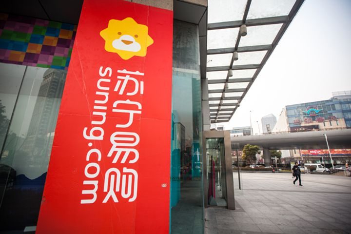 Retail Giant Suning Aims to Raise USD1 Billion Through Sale of Up to 5.5 Million Shares in Alibaba
