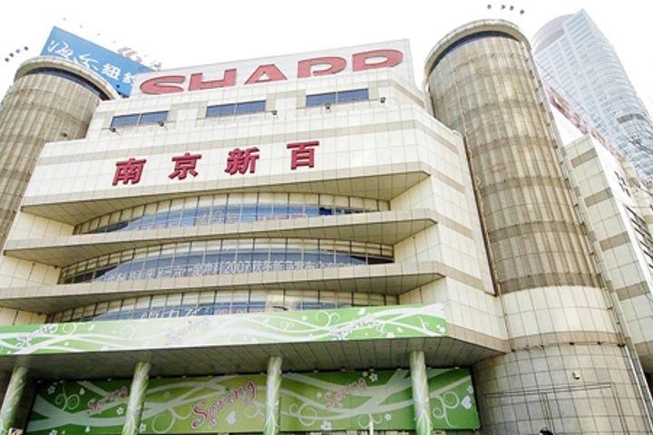 Retailer Xinbai Buys Hong Kong Biotech Firm to Get Cancer Treatment Asset
