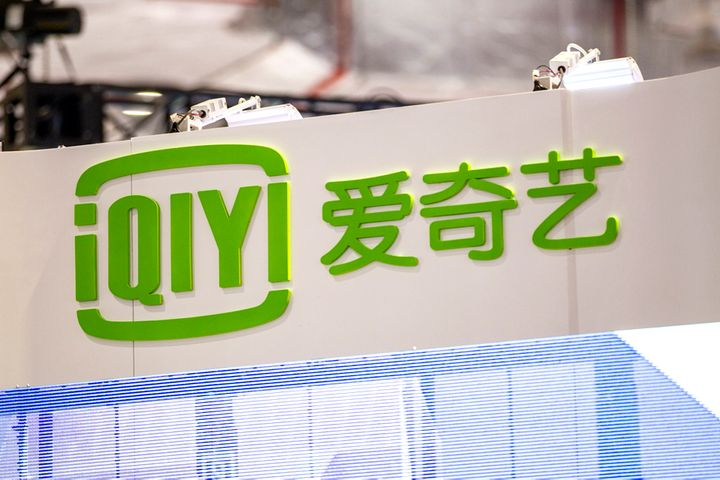 Rising Content Costs, Falling Ad Income Lift Video Firm iQiyi's 2nd-Quarter Losses to USD326 Million