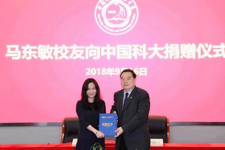 Robin Li's Wife Donates USD14.6 Million to USTC's Young and Gifted Program