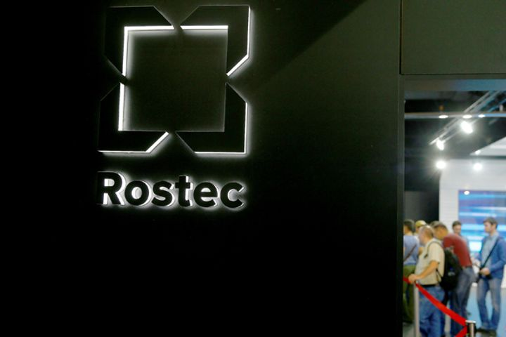 Rostec, Chinese SOE Team Up to Develop Heavy-Lift Helicopters