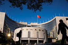 PBOC May Cut RRR Before Fourth Quarter to Tackle Liquidity Crunch, Pundits Say