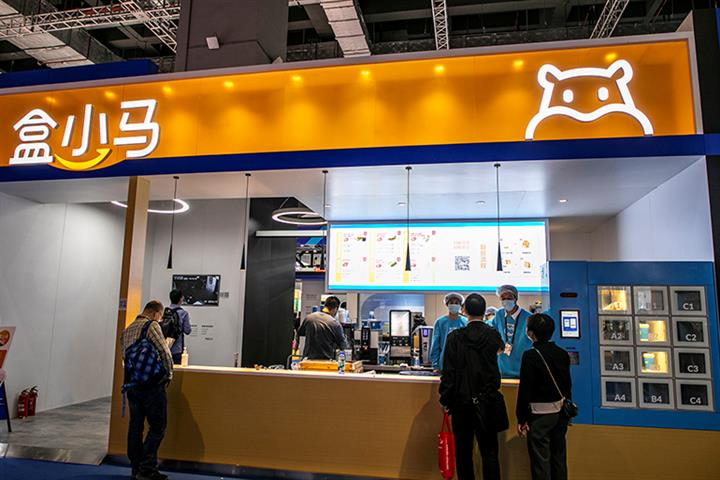 RT-Mart Buys Rest of Chinese Grocer He Xiao Ma From JV Partner Alibaba