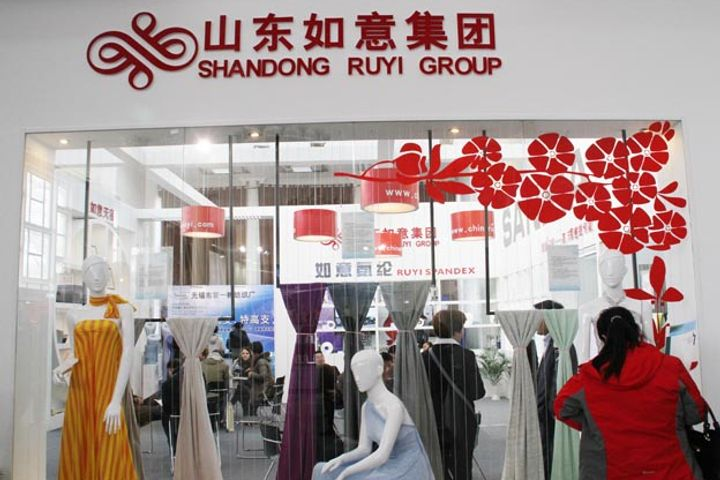 Ruyi Woolen Garment to Buy French SMCP's Shares to Integrate Production