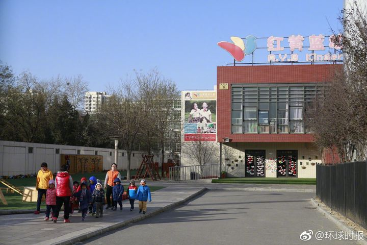 RYB Education Apologizes for Needle Incident, Is Cooperating With Police Investigation