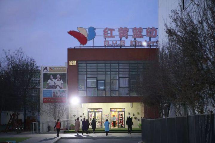 RYB Education's Third-Quarter Profits Double to USD9 Million