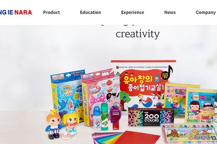 S. Korean Stationer Jong Ie Nara Eyes CIIE as Springboard to China Expansion