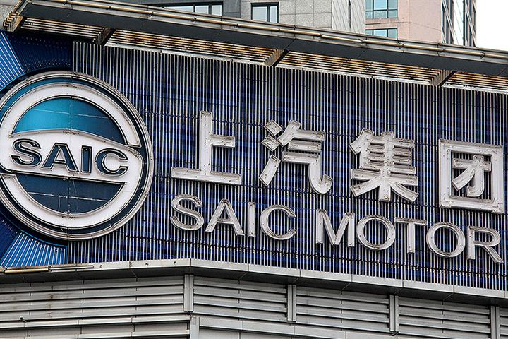 SAIC Motor Boosts Presence in Auto Chip Sector With New Horizon Robotics Deal
