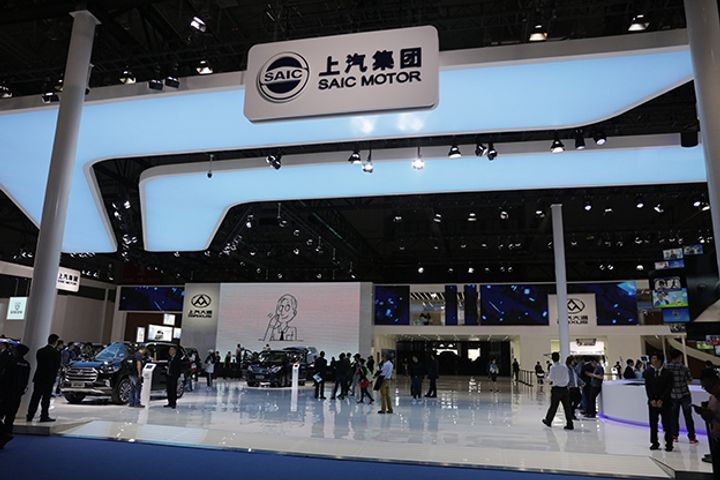 SAIC Motor Joins Blockchain Revolution With Tech Firm Link-Up