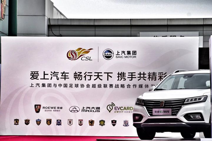 SAIC Motor to Become Official Sponsor of Chinese Super League as Football Fever Is About to Hit Billions