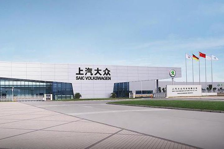 SAIC Motor Units Start Getting Back to Work, But Wuhan Plant Is Stuck in Limbo