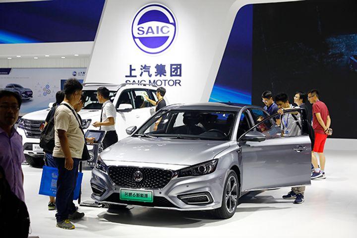 SAIC Stock Plummets After Its General Motors JV Recalls Over Three Million Cars in China