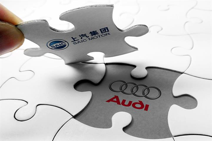 SAIC Stock Soars on Reports That Its Volkswagen JV Will Soon Start Rolling Out Audi Cars
